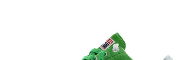 converse schuhe-sneaker